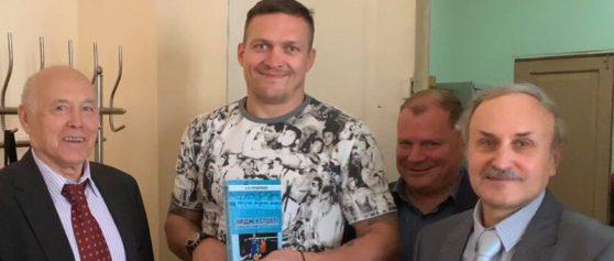 (Українська) Вітаємо Георгія Володимировича з успішним захистом дисертації ще одного учня та бажаємо подальших творчих успіхів.