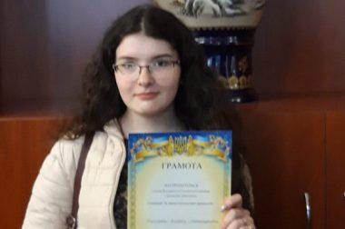 (Українська) Вітаємо Балінську Валерію, студентку групи СП-82, яку нагороджено грамотою «За знання психологічної термінології»