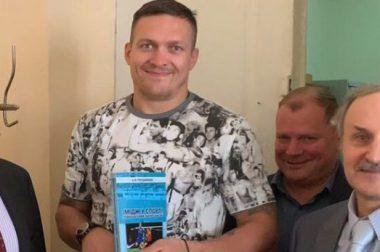 Поздравляем Георгия Владимировича с успешной защитой диссертации еще одного ученика и желаем дальнейших творческих успехов.