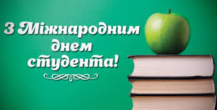 Congratulations on International Student's Day, Tatyana's Day!